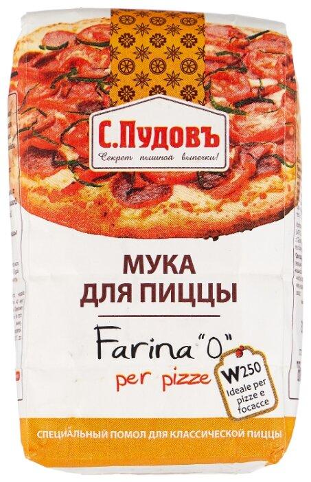 Мука С.Пудовъ пшеничная для пиццы первый сорт
