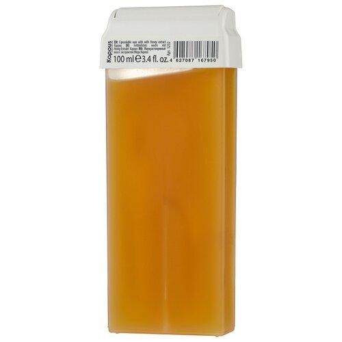 Kapous Professional Жирорастворимый воск с экстрактом меда в картридже 100 мл воск kapous professional воск в кассетах алоэ вера