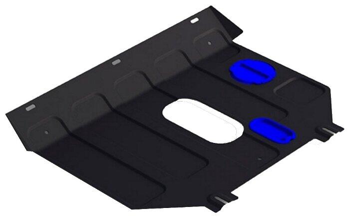 Защита коробки передач и картера двигателя RIVAL 111.9703.1 для Zotye