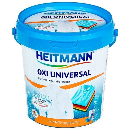 Heitmann Пятновыводитель Oxi Universal, 750 г