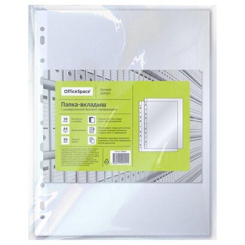Купить OfficeSpace Папка-вкладыш с перфорацией А4, 50 мкм, глянцевая, 50 шт прозрачный, Файлы и папки
