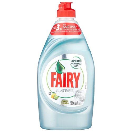 Fairy Средство для мытья посуды Platinum Лимон и лайм 0.43 л средство для мытья посуды fairy сочный лимон 5 л
