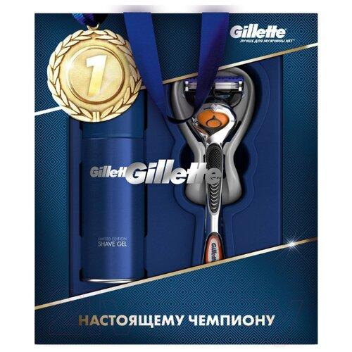 Фото - Набор Gillette подарочный настоящему чемпиону гель для бритья Fusion Ultra Sensitive 75 мл, бритвенный станок Fusion Proglide Flexball набор gillette fusion proglide flexball gil 81628134