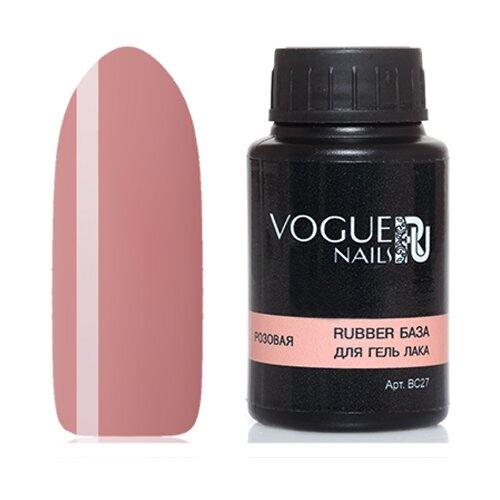 Vogue Nails базовое покрытие Rubber база 30 мл розовый