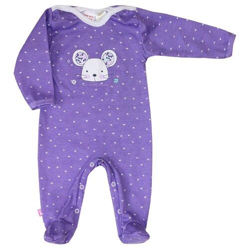 Комбинезон KotMarKot размер 68, фиолетовый свитшот kotmarkot размер 68 серый фиолетовый