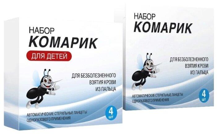 Набор комарик ланцеты Для детей и Универсальные