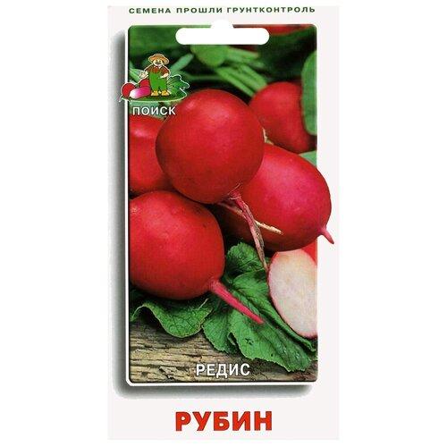 Семена ПОИСК Редис Рубин 3 г