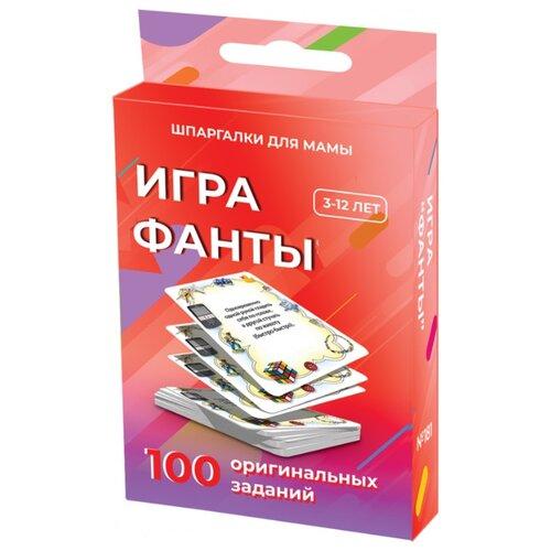 Купить Настольная игра Шпаргалки для мамы Фанты (181), Настольные игры