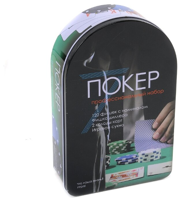 Набор для покера Игротрейд IT105787, 120 фишек