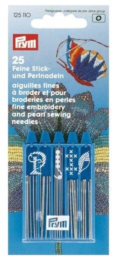 Набор игл ручных Prym 125110 для вышивания и для бисера 25 шт.