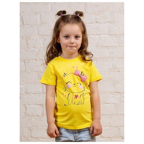 Футболка MOR, размер 110-116, желтый футболка kogankids размер 110 желтый