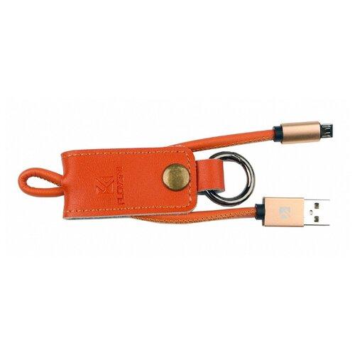 Кожаный кабель-брелок Floveme (Micro-USB) оранжевый