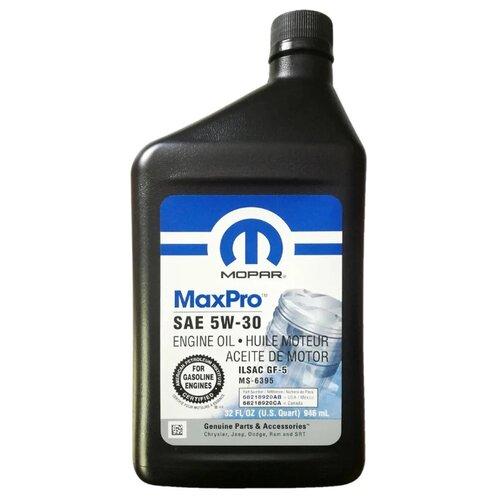 цена на Моторное масло Mopar MaxPro SAE 5W-30 0.946 л