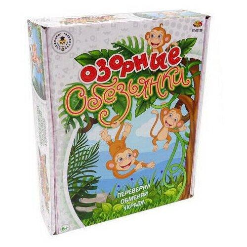 Настольная игра ABtoys Озорные обезьянки PT-01120