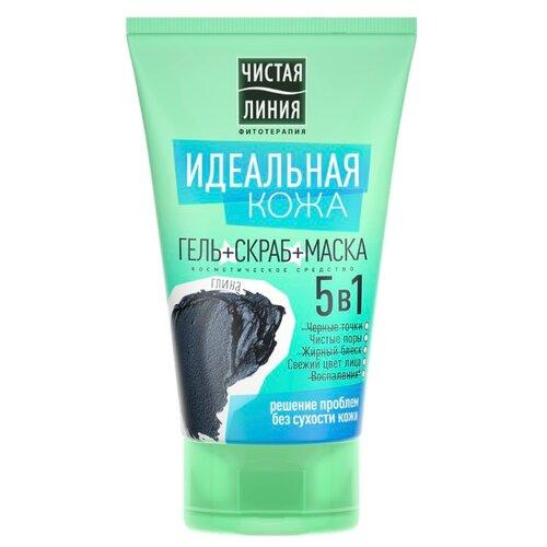 Фото - Чистая линия Идеальная кожа гель+скраб+маска для лица 5 в 1, 120 мл чистая линия молочко для снятия макияжа идеальная кожа 100 мл