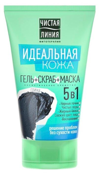 Чистая линия Идеальная кожа гель+скраб+маска для лица 5 в 1