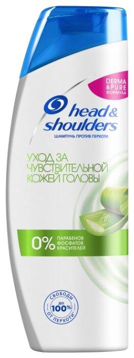 Купить Head & Shoulders шампунь против перхоти Уход за чувствительной кожей головы 400 мл по низкой цене с доставкой из Яндекс.Маркета
