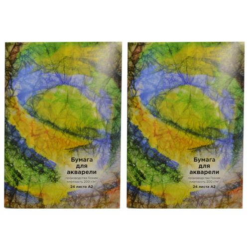 Купить Бумага ГОЗНАК для акварели А3, 200г/м, 2 папки по 24 листа, Гознак, Бумага для рисования