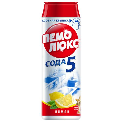 Пемолюкс порошок Сода 5 лимон, 0.48 кг