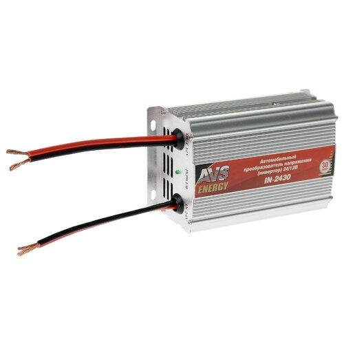 Преобразователь напряжения AVS IN-2430 серебристый