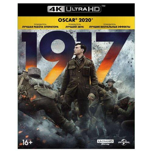 Фото - 1917 (4К UHD Blu-ray) + артбук blu