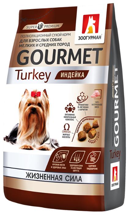 Корм для собак Зоогурман Gourmet индейка
