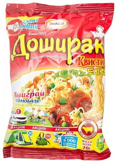 Doshirak Лапша со вкусом говядины Квисти 70 г