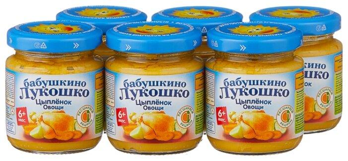 Купить Пюре Бабушкино Лукошко Цыпленок-овощи (с 6 месяцев) 100 г, 6 шт по низкой цене с доставкой из Яндекс.Маркета (бывший Беру)