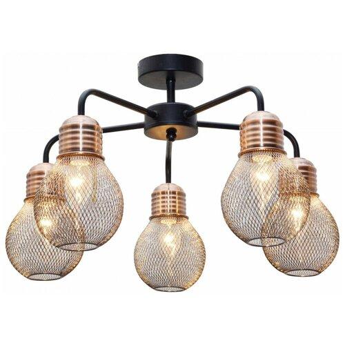 Люстра Toplight Grissell TL1155-5D, E14, 200 Вт