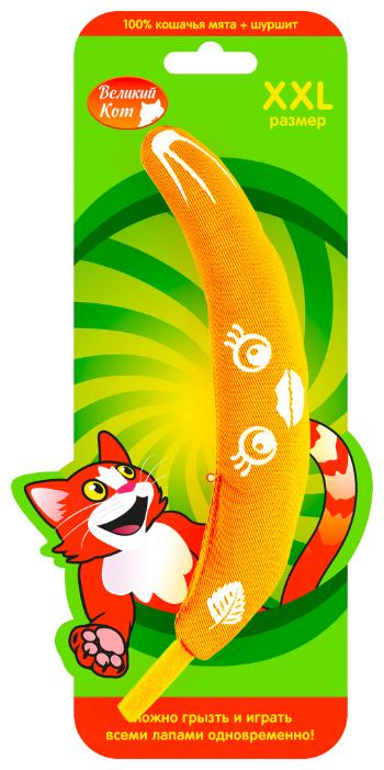 """Игрушка для кошек """"Великий Кот"""", яблочко, 5 см"""