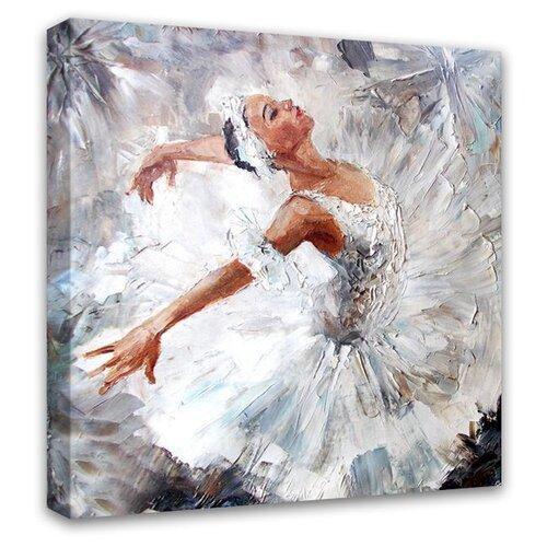 Картина Симфония Балерина 30х30 см