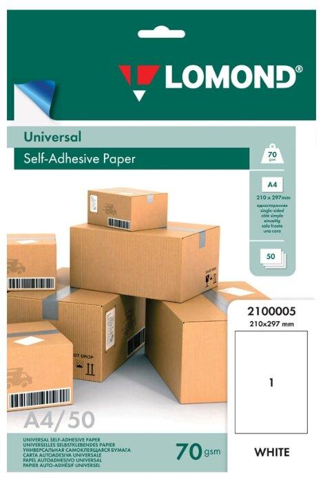 Бумага A4 50 шт. Lomond Self-Adhesive Universal Paper 2100005
