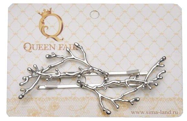 Невидимки Queen fair Либерти. Веточки (1636465) 2 шт.