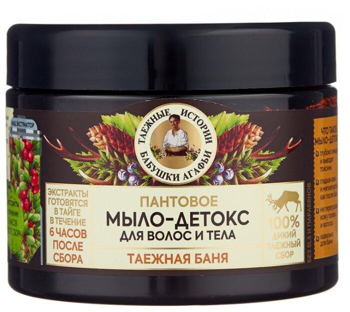 Мыло мягкое Рецепты бабушки Агафьи Таежная баня