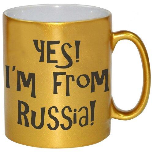 Золотая кружка Yes! i'm from Russia!