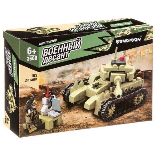 Купить Конструктор BONDIBON Военный десант ВВ3669 Танк, Конструкторы