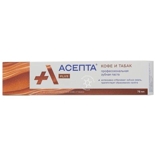 Зубная паста Асепта Plus Кофе и табак 75 млЗубная паста<br>