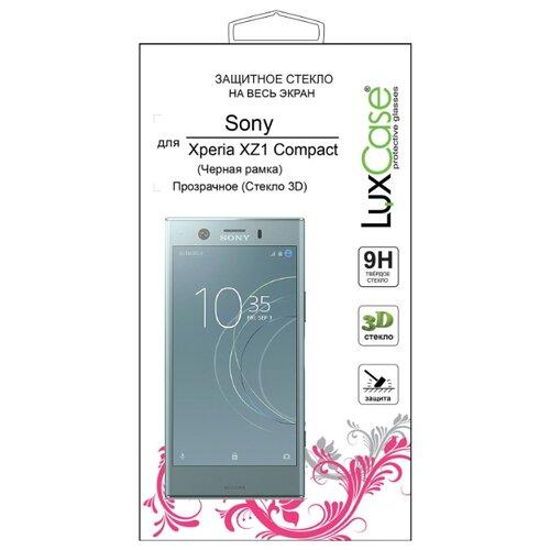 Защитное стекло LuxCase 3D для Sony Xperia XZ1 Compact черный