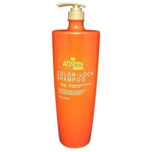 Angel Professional шампунь Expert Color-Lock фиксатор цвета окрашенных волос 2000 мл с дозатором