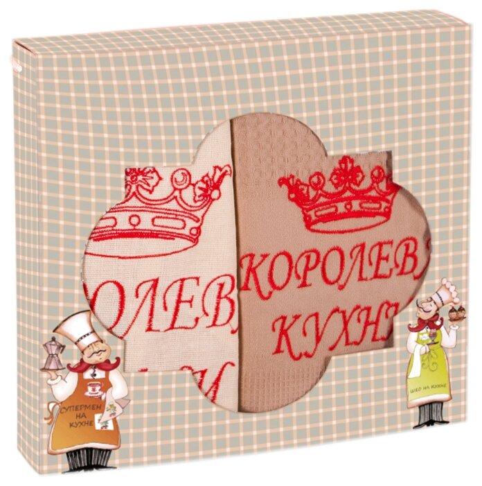 Florento кухонный комплект Королева кухни (ФП1)