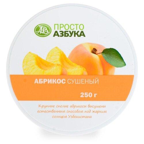 Абрикос Просто Азбука сушеный, 250 г