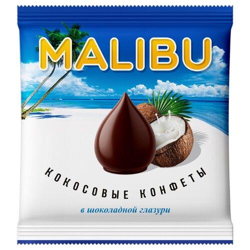 Конфеты Malibu Кокосовые в шоколадной глазури 140 г бабаевский наслаждение конфеты с мягкой карамелью в шоколадной глазури 250 г