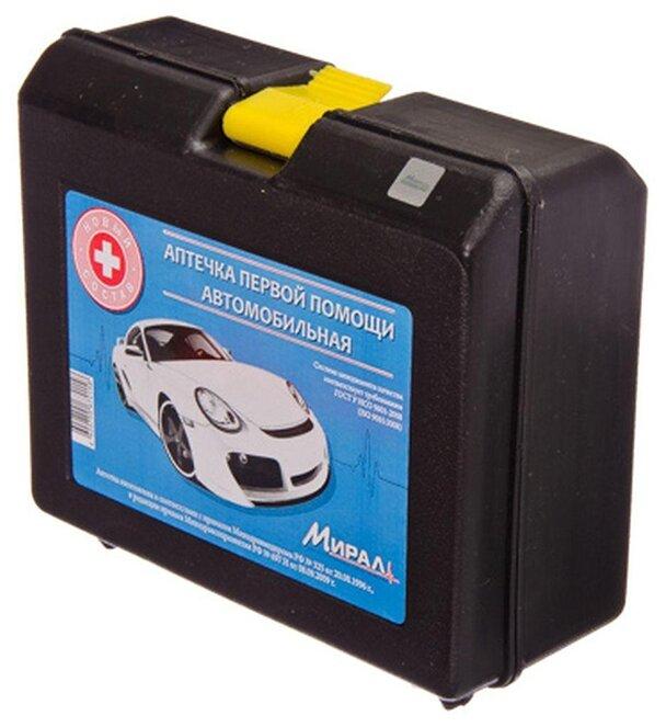 Аптечка автомобильная МИРАЛ 780-010