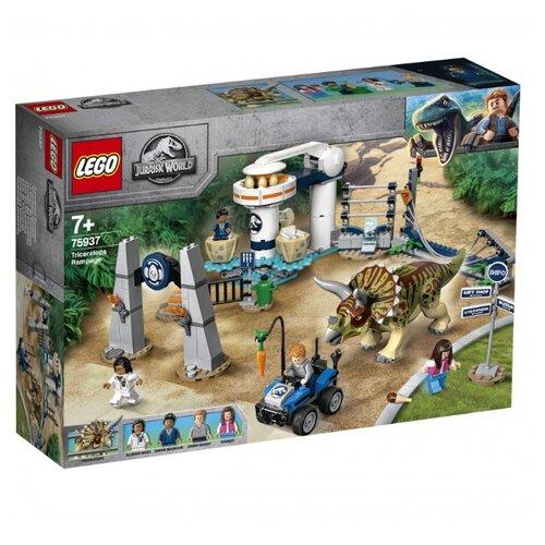 Конструктор LEGO Jurassic World 75937 Нападение трицератопса lego нападение на планетуэндор разноцветный