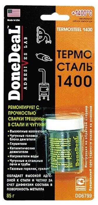 Герметик для ремонта автомобиля Done Deal DD6799, 0.085 кг
