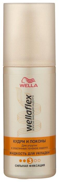 Wella Спрей для укладки волос Wellaflex Кудри