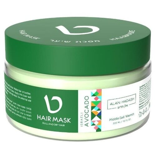 Alan Hadash Маска для увлажнения и блеска волос Израильский авокадо, 300 мл