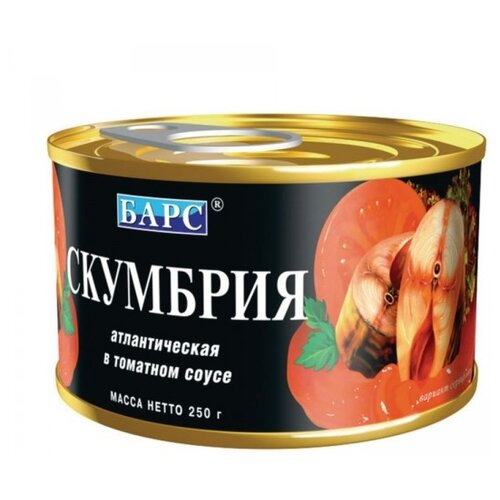 БАРС Скумбрия атлантическая в томатном соусе, 250 г