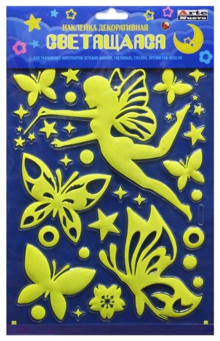 Комплект наклеек Arte Nuevo Фея, светящиеся