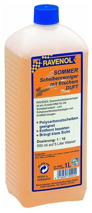 Жидкость для стеклоомывателя Ravenol 07030041, 1 л